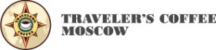 Логотип компании Traveler`s Coffee