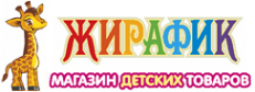 Логотип компании Жирафик