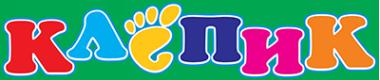 Логотип компании Клёпик