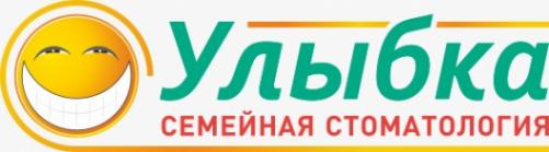 Логотип компании Улыбка