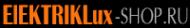 Логотип компании Электрик Люкс