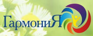Логотип компании Медицинский центр Гармония