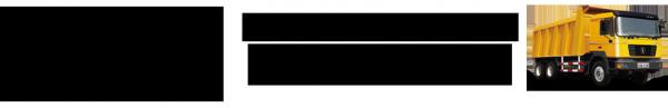 Логотип компании Атис