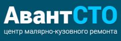 Логотип компании Авант