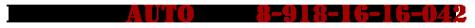 Логотип компании Партнер Авто