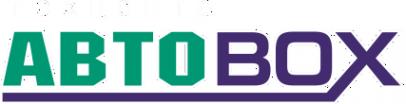 Логотип компании Автоbox