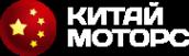 Логотип компании Китай Моторс