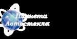 Логотип компании Планета Автостекла