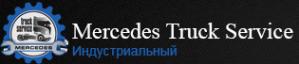 Логотип компании Mercedes Truck Service