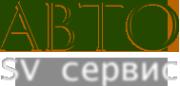 Логотип компании Автосервис23.рф