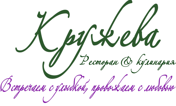 Логотип компании Кружева