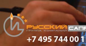 Логотип компании Группа компаний Русский САПР