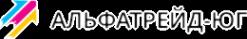 Логотип компании АльфаТрейд-Юг
