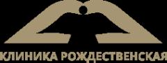 Логотип компании Рождественская