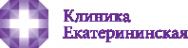 Логотип компании Клиника Екатерининская