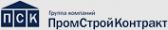 Логотип компании Промстройкубань АО
