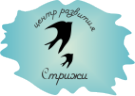 Логотип компании Стрижи