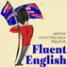Логотип компании Fluent English