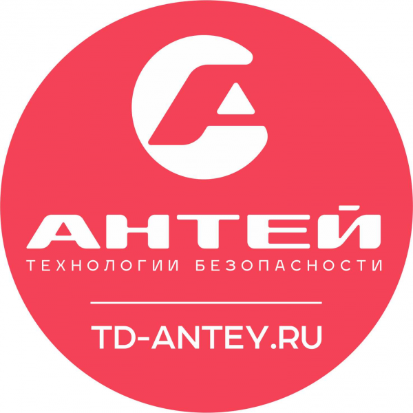 Логотип компании ТД Антей