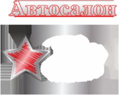 Логотип компании Звезда-Краснодар