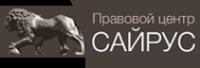 Логотип компании Адвокатский кабинет Сайфутдинова Р.Ф