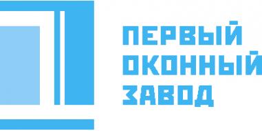 Логотип компании Первый Оконный Завод
