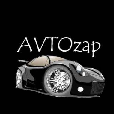 Логотип компании AVTOzap023