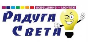 Логотип компании Радуга Света