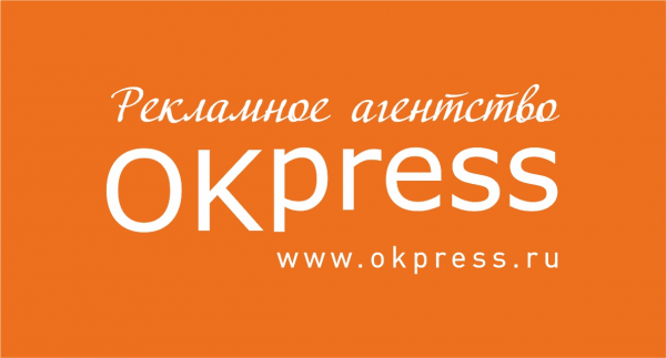 Логотип компании Окей-пресс