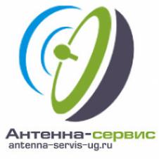 Логотип компании Антенна-сервис Юг
